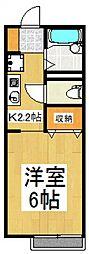 アーバンライフ21[2階]の間取り