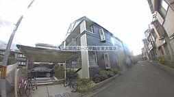 大阪府大東市明美の里町の賃貸マンションの外観