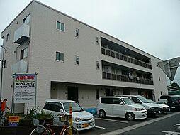 ハピネスルーム10[103号室]の外観