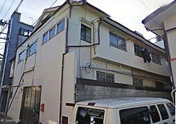 東京都北区田端新町2丁目の賃貸アパートの外観