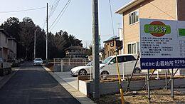 田木谷分譲地