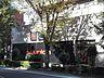 その他,1K,面積21.32m2,賃料5.3万円,JR京浜東北・根岸線 北浦和駅 徒歩4分,JR京浜東北・根岸線 浦和駅 徒歩18分,埼玉県さいたま市浦和区常盤9丁目