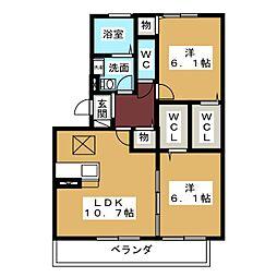サンプレジオII[3階]の間取り