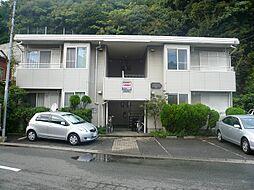 神奈川県横須賀市浦賀5丁目の賃貸アパートの外観