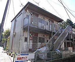 京都府京都市左京区鹿ケ谷法然院町の賃貸アパートの外観
