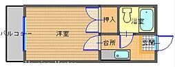 🉐敷金礼金0円!🉐スカイハイツ近藤