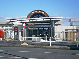 西岐阜駅まで徒歩約10分。(約800m)
