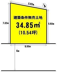 京阪本線 出町柳駅 徒歩12分