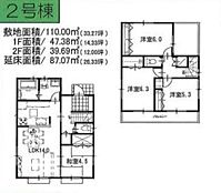 2号地建物参考プラン