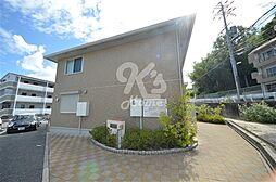 ファミールコート名谷[202号室]の外観