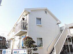 東京都昭島市朝日町2丁目の賃貸アパートの外観