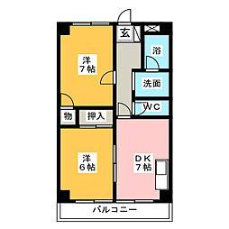 アートビル[5階]の間取り