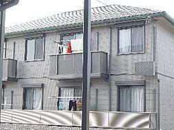 アルビジア A[2階]の外観