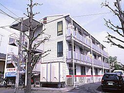 神奈川県相模原市中央区清新7丁目の賃貸マンションの外観