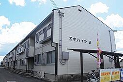 乙木ハイツB[107号室]の外観