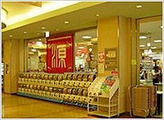 スーパー(株)松源 元寺店まで373m