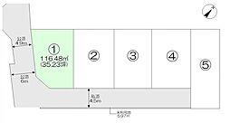 東村山市久米川町2丁目・全5区画 建築条件なし土地 1区画