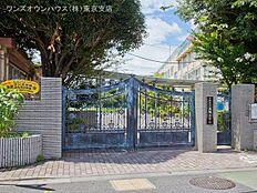 中野区立美鳩小学校 距離990m