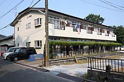 コーポ藤川[2DK号室]の外観
