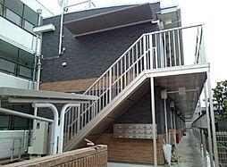 ALHOUSE南城戸[2階]の外観