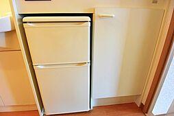 2口冷蔵庫設置