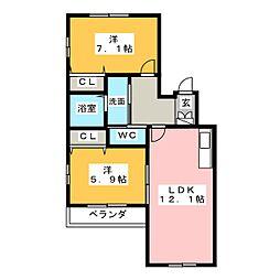 ディーマークII[5階]の間取り