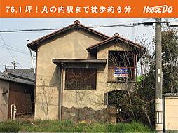 清須市清洲丸ノ内