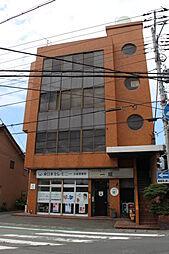 丸光ビル[2階]の外観