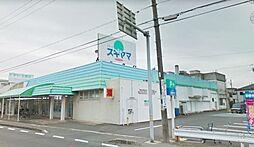 ドラッグスギヤマ木曽川店