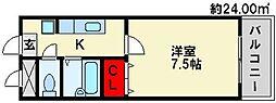 ソフィアコート[4階]の間取り