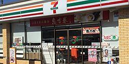 [一戸建] 千葉県松戸市西馬橋3丁目 の賃貸【/】の外観