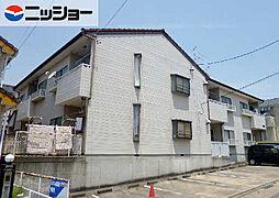 62・Oハウス[1階]の外観