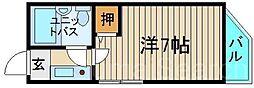 絢野壱番館[3階]の間取り