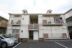 富士見ハイツB棟[2階]の外観