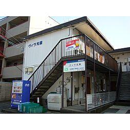 白浜団地 2.4万円