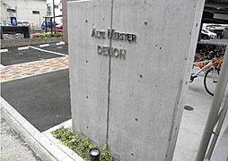 宮崎県宮崎市橘通東5丁目の賃貸マンションの外観