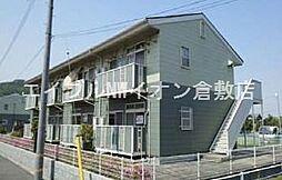 岡山県倉敷市福江丁目なしの賃貸アパートの外観