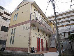 神奈川県横浜市中区本郷町2丁目の賃貸アパートの外観