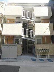 メゾン磯子[3階]の外観