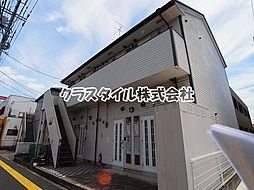 神奈川県相模原市中央区共和4丁目の賃貸アパートの外観