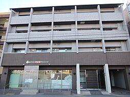 京都市営烏丸線 北大路駅 徒歩26分の賃貸マンション