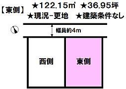 東野5丁目/東区画/全2区画