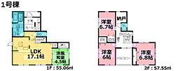 宇都宮市富士見が丘3丁目