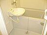 風呂,1K,面積19.87m2,賃料4.3万円,,,愛媛県松山市木屋町2丁目5-31