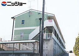 ホープヒルズ[2階]の外観