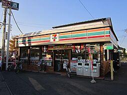 [テラスハウス] 埼玉県越谷市赤山町1丁目 の賃貸【/】の外観