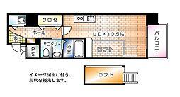 グランドポレストーネ東平塚[203号室]の間取り