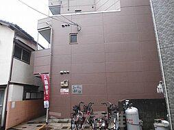 福岡県福岡市東区和白3丁目の賃貸マンションの外観