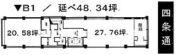 イヌイ四条ビル