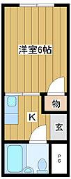マンションクロサキ[2階]の間取り